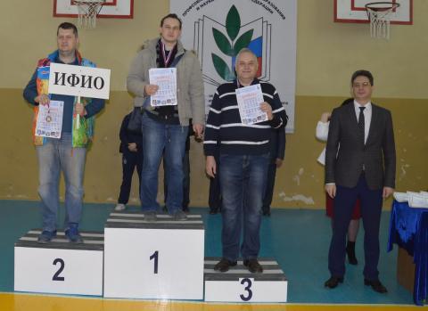 Моргунов ВН 3-е место в дартц
